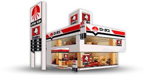 ロータスクラブ店舗イメージ